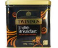 Twinings English Breakfast lose (500 g)